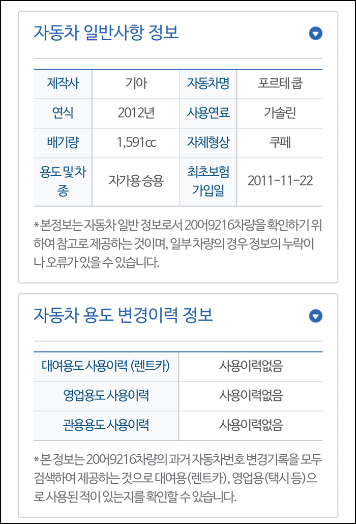 Screenshot_2018-03-13-13-50-14.png