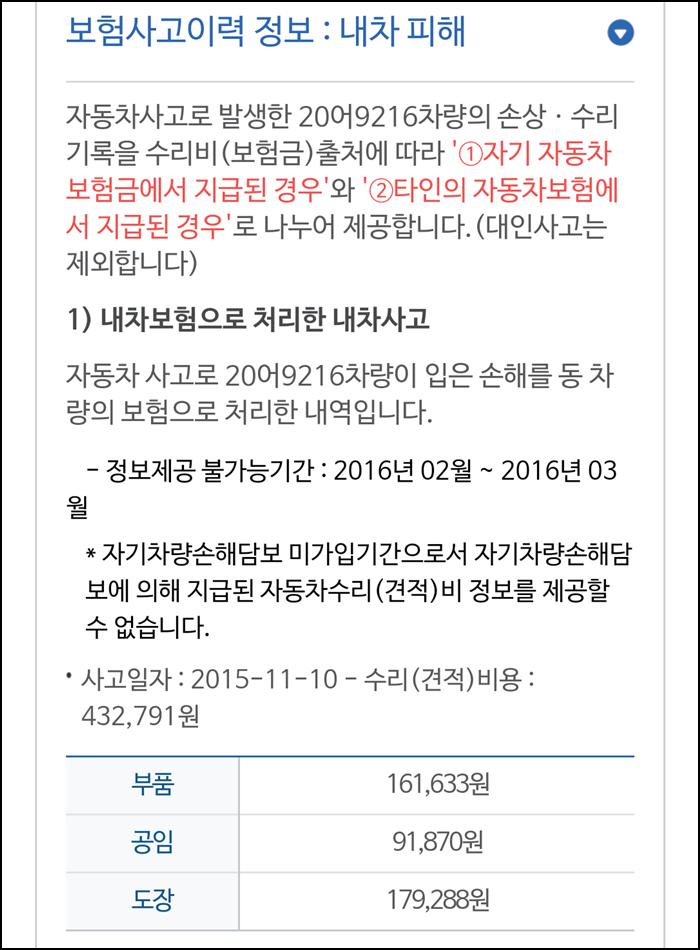 Screenshot_2018-03-13-13-50-32.png
