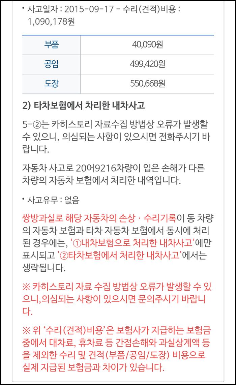 Screenshot_2018-03-13-13-50-37.png