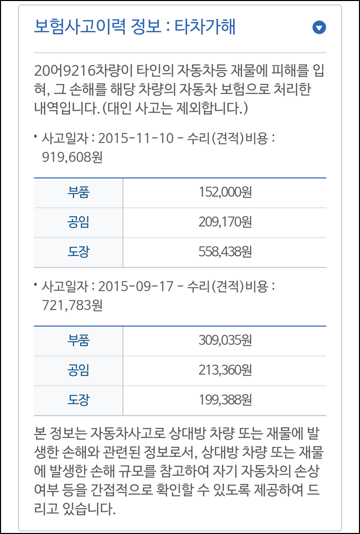 Screenshot_2018-03-13-13-50-43.png