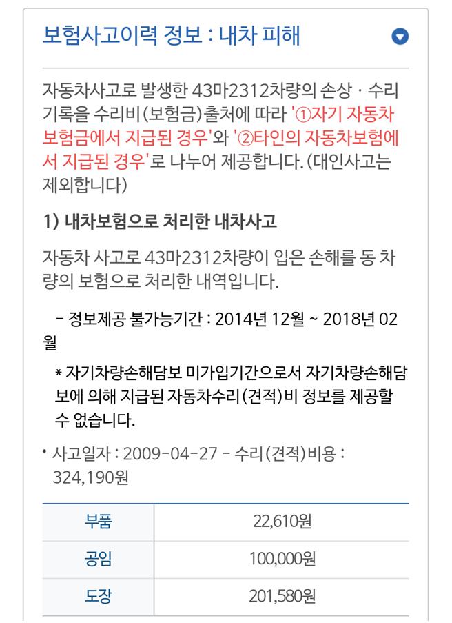 Screenshot_2018-04-25-20-13-07.png