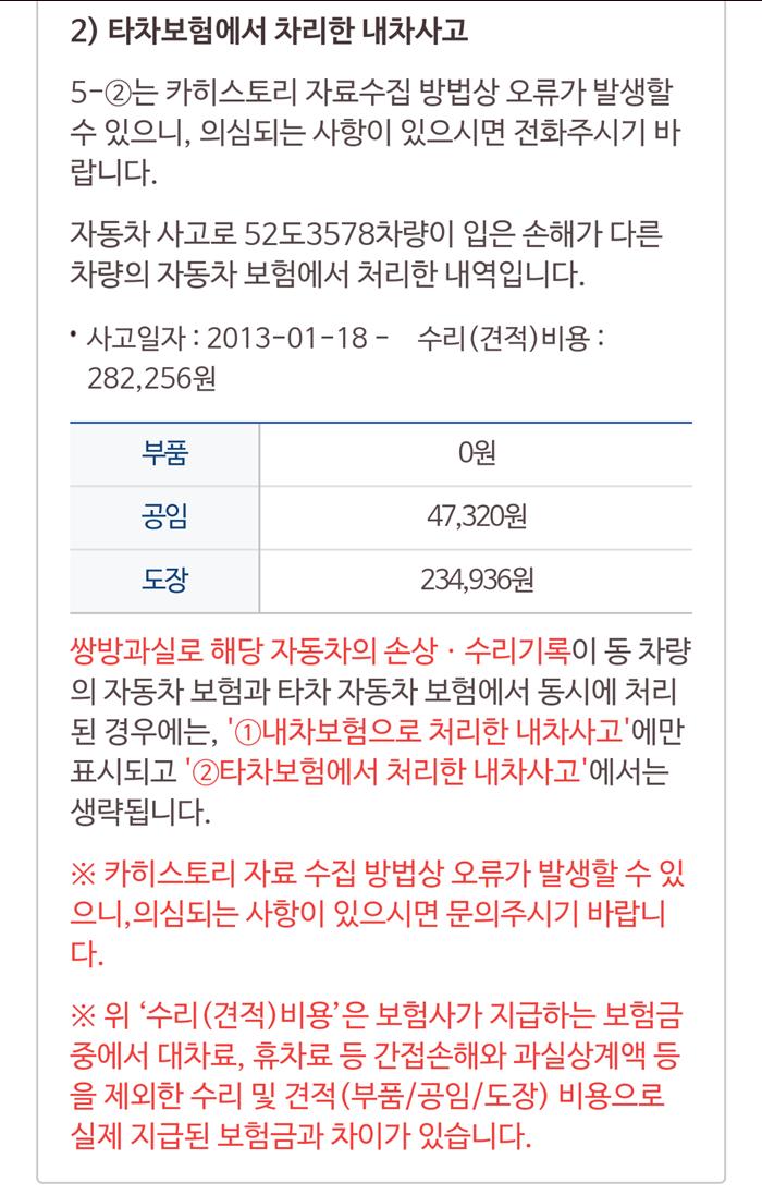 Screenshot_2018-04-03-10-41-24.png